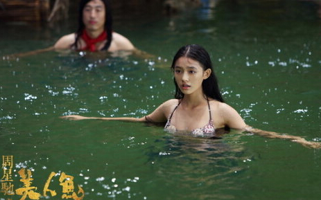 Mermaid into r-rated movie sex violence over the bottom line (figure)