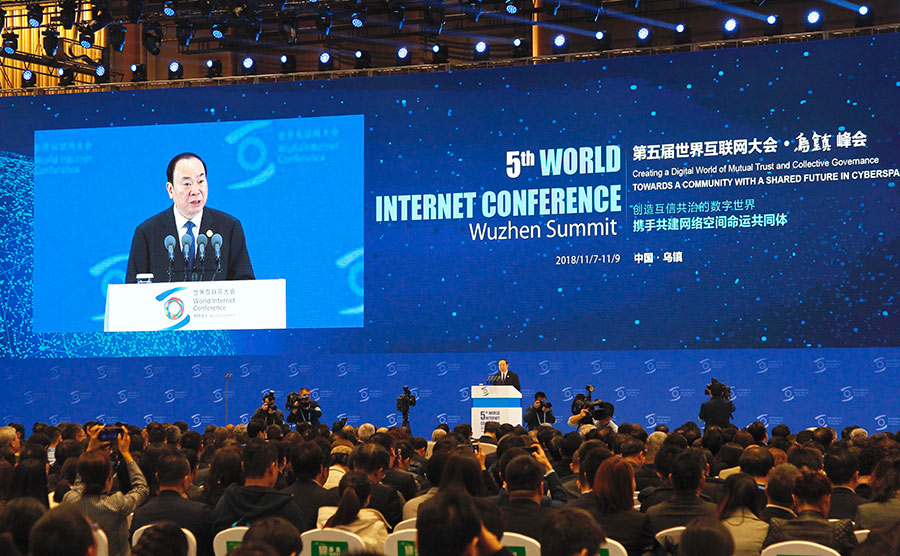 Xi sends congratulatory letter to 5th World Internet Conference