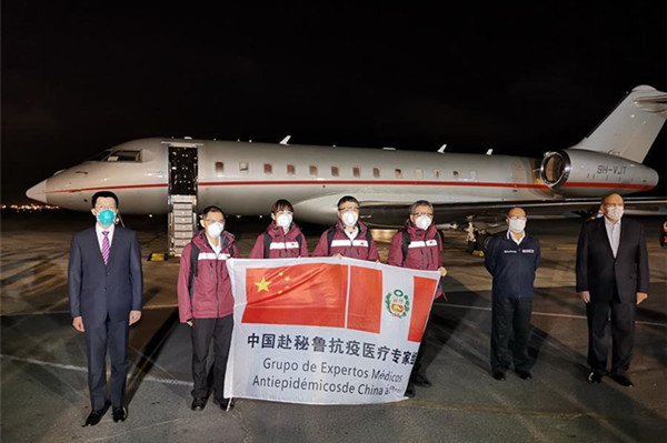 Chinese medics arrive in Peru to help fight against COVID-19