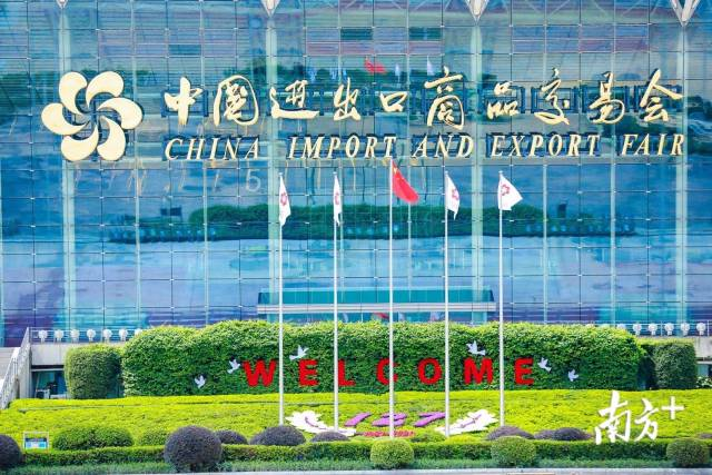 128th Canton Fair to be held mid-to-late October