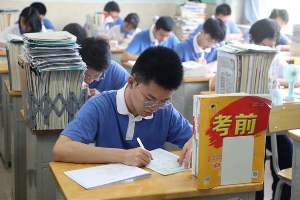 Guangdong takes strict measures to ensure the safety of Gaokao examinees