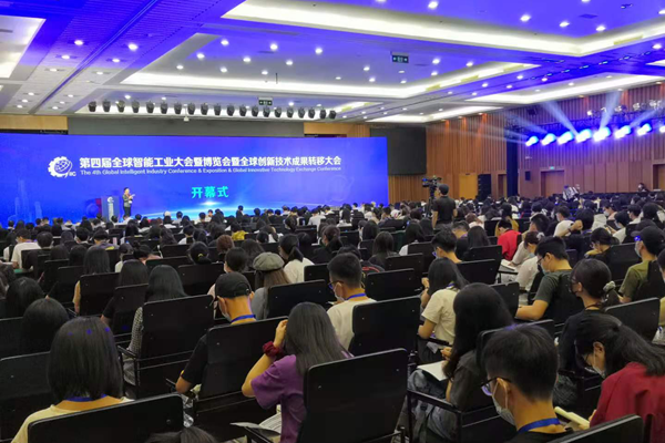 International intelligent industry conference and expo kick off in Guangzhou