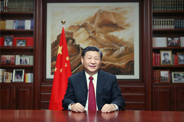 Chinese president delivers 2020 New Year speech, vowing to achieve first centenary goal