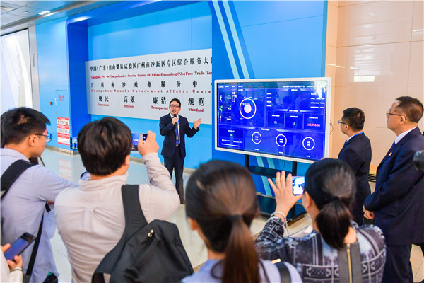 10 new measures to improve Nansha's administrative and business services