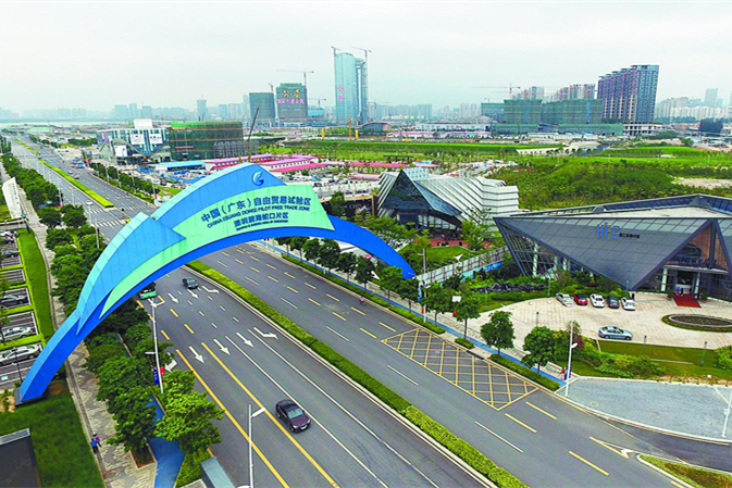 Guangdong FTZ attracts 210,000 enterprises in three-year operation
