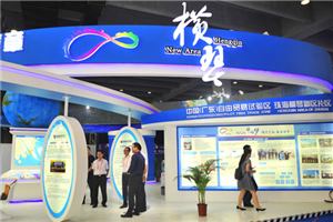 Hengqin free trade zone targets Portuguese-speaking countries