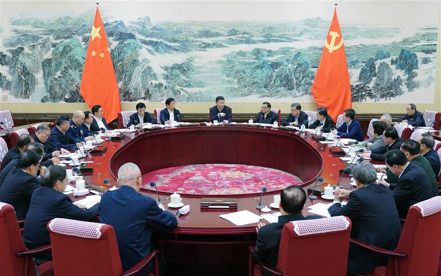 CPC meeting underlines core status of Xi