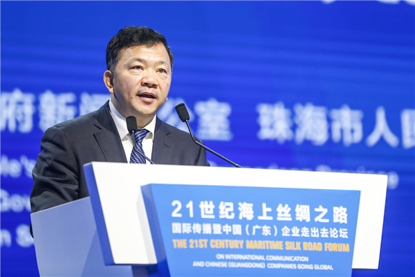 The 21st Century Maritime Silk Road Forum opens