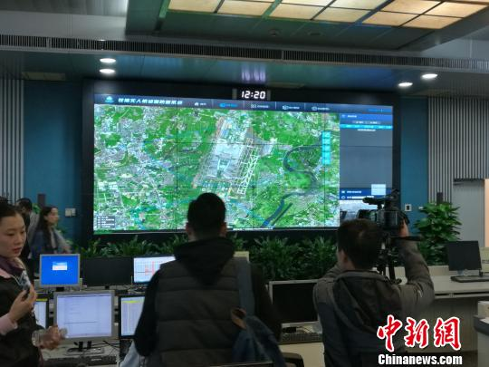 China trials first anti-drone system at Guangzhou airport