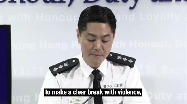 HK police appeal to a clear break with violence