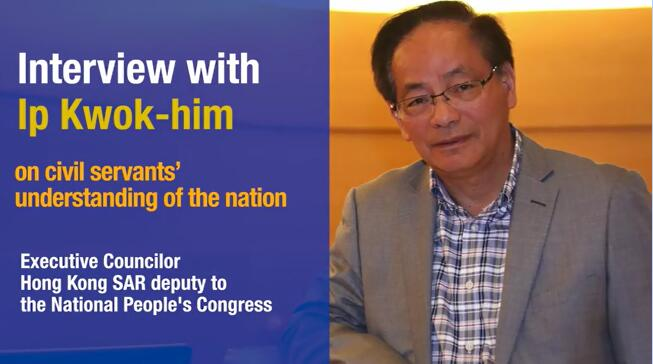 Interview with Ip Kwok-him on civil servants' understanding of the nation