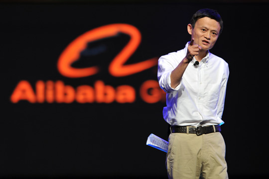 Alibaba to support 1 mln small U.S. firms