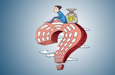 中国进入负利率时代